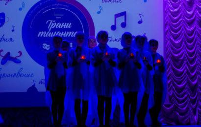 """Областной фестиваль """"Грани таланта"""",14.02.2019"""