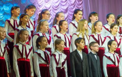 Поют дети России