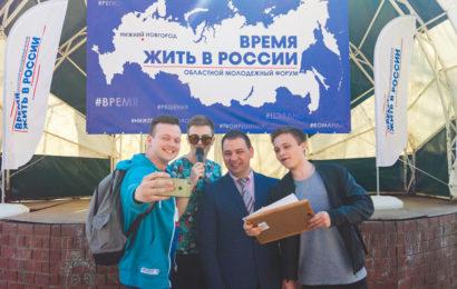 Арт-Профи форум в Нижегородской области