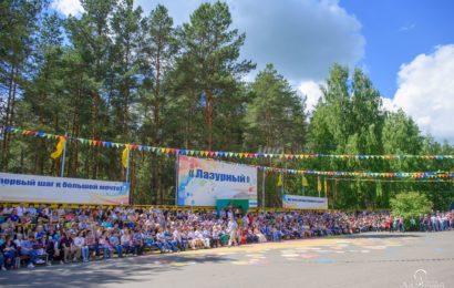 Созвездие талантов 01-24.06.2017