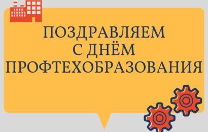 """""""Воспитание молодых профессионалов"""""""