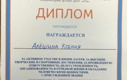 """""""Звезда Янтарного!"""""""