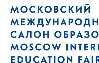 В.А. Амосов представил опыт Нижегородской области