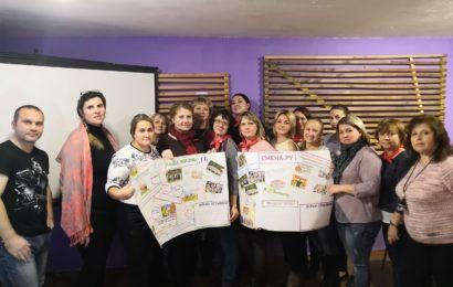 Областной семинар-практикум для организаторов детского отдыха, 26-28.10.2018