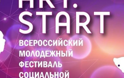 ART-START: ТВОЙ ВЗГЛЯД!