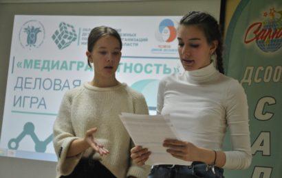 «#ИНФОРМ_ПЛЮС»: МЕДИАПРОСТРАНСТВО