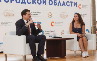 Встреча с Губернатором региона