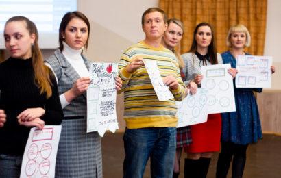 Старт Областной школы организаторов детского отдыха