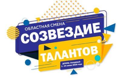 """Фестиваль талантов """"ЗАЖИГАЯ ЗВЁЗДЫ"""""""